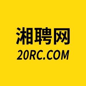 湖南华创科技发展有限公司
