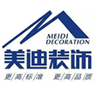 常德美迪建筑装饰设计工程有限公司