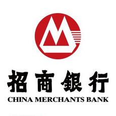 招商银行股份有限公司湘潭分行
