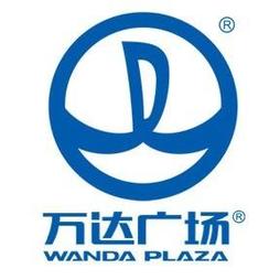 湘潭万达广场商业管理有限公司