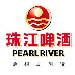 湖南珠江啤酒有限公司