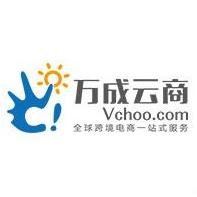 湖南万成云商科技有限公司