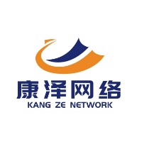 湖南康泽网络科技有限公司