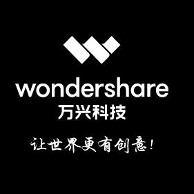 万兴科技集团股份有限公司长沙分公司