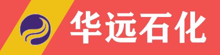 湖南华远实业集团有限公司