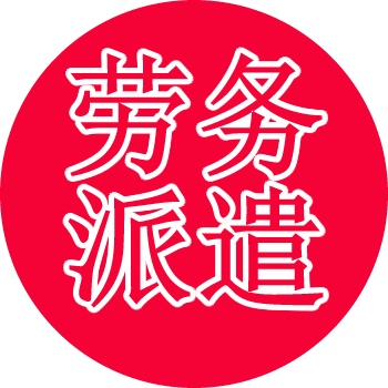 2020年岳阳市总工会社会化工会工作者招聘公告