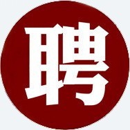 2021湖南华天酒店集团股份有限公司招聘16人公告