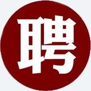 2021益阳南县外国语学校第一批骨干教师