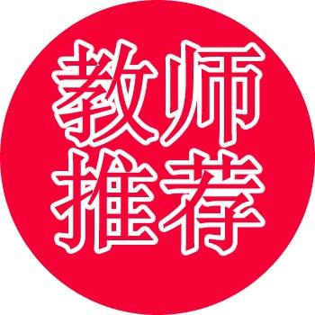 中南林业科技大